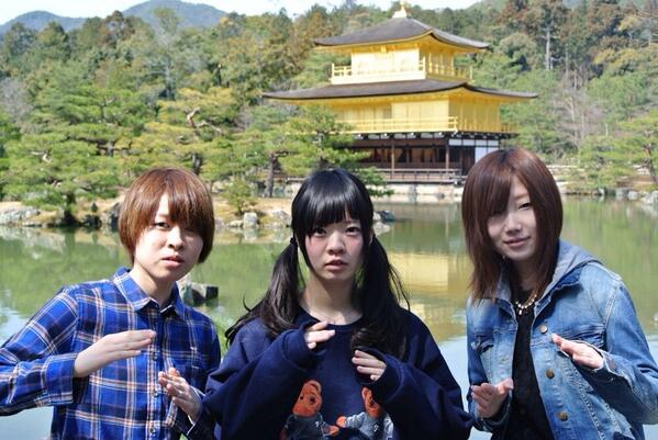 SHISHAMO on Twitter \u0026quot;本日は「卒業旅行ツアー」以来1年ぶりの京都mojo!!と、いうわけで\u2026\u2026行ってきました!!金閣寺!!!(吉川) http//t.co/DTb4CauIST\u0026quot;