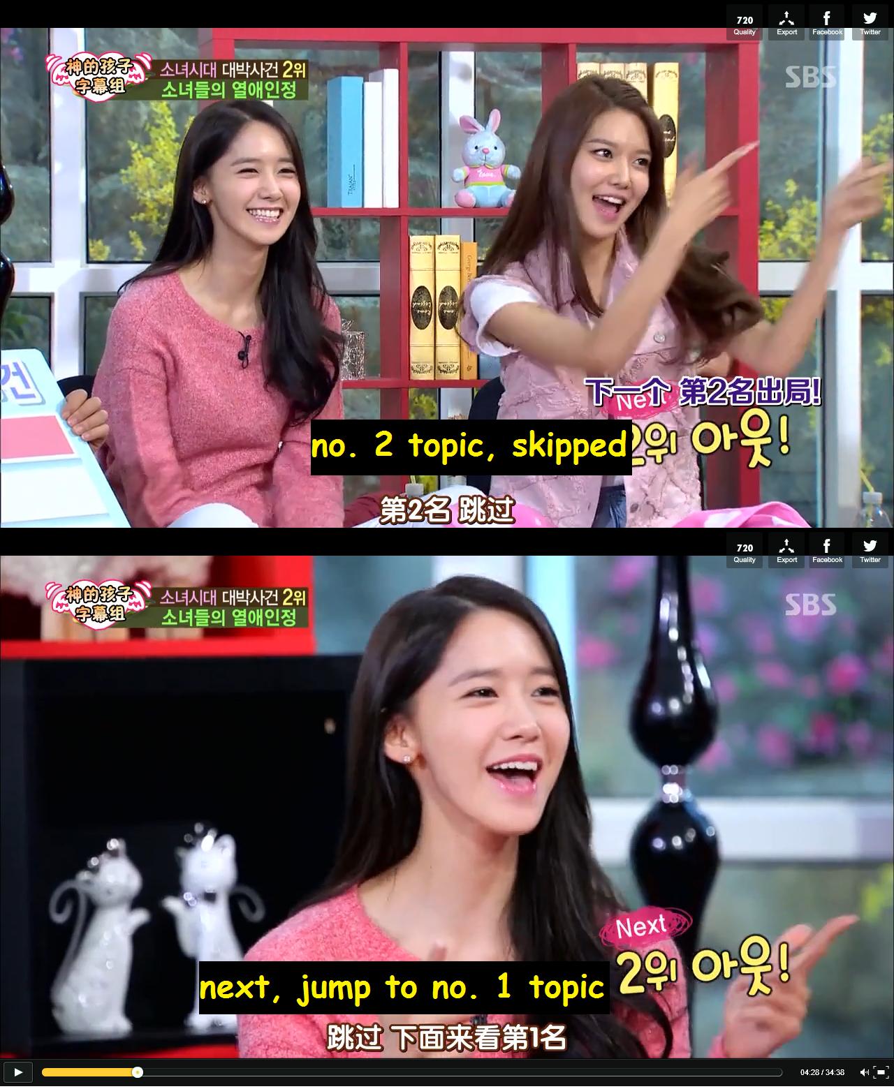 lee seung gi and yoona dating eng sub Yoona wallpapers kpop is an  lee jong suk wallpaper- lee seung gi wallpaper- hyun bin wallpaper- lee joon gi wallpaper- boa  english (united states.