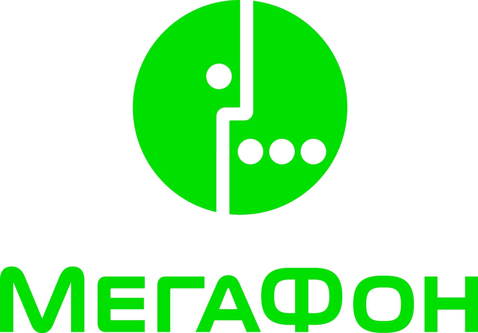 Картинки мегафона логотип