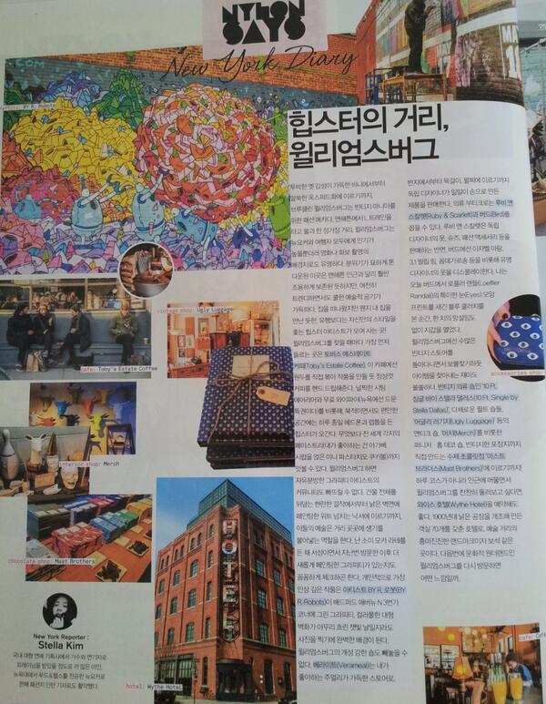 My article in this month's issue of NYLON Magazine Korea @mag_nylon 쭈우욱 팔로우 해주세요 :) http://t.co/XC2xkUutrC