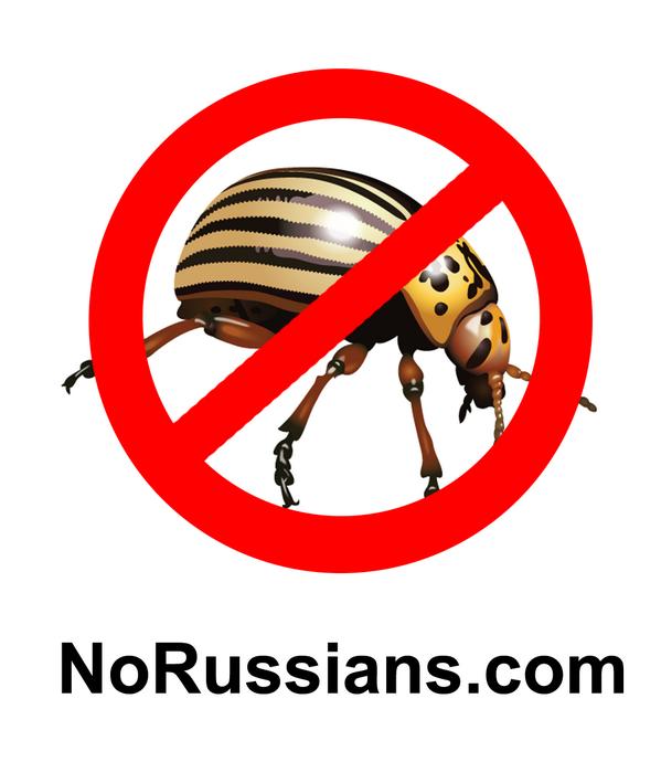 Украина благодарна государствам-членам ЕС за четкую позицию относительно российской агрессии, - Турчинов - Цензор.НЕТ 9436