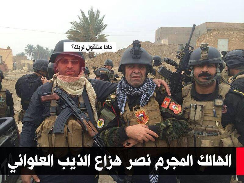 رد: انباء عن مقتل نصر هزاع الذيب في الرمادي