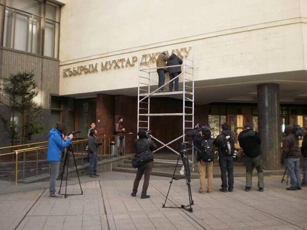 Российские оккупанты обыскали здание Меджлиса и ушли, прихватив вещи Джемилева - Цензор.НЕТ 1284
