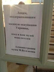 For those who speak Russian here it is.... http://t.co/r37VuxVRas