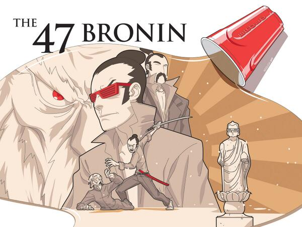 Six days left to buy @angryzenmaster's 47 Bronin tshirt AND for @eugewarrock to record a song: http://t.co/68DLdbGaDl http://t.co/Io599QICyj