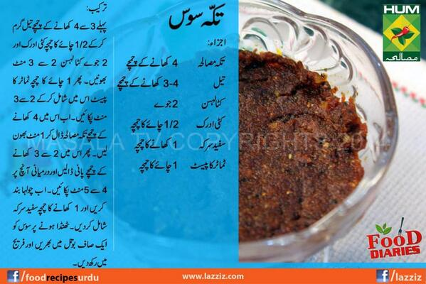 Masala tv recipes masalatvrecipes twitter 3 replies 7 retweets 63 likes forumfinder Images