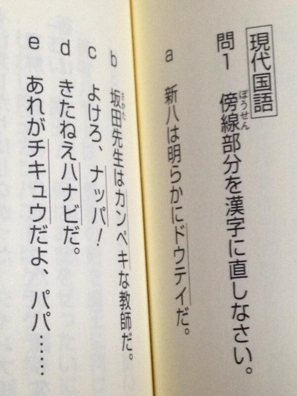 小説 銀魂