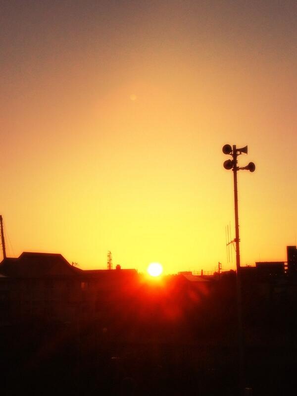 太陽が昇ってきた! http://t.co/C4Qo7lf8p6