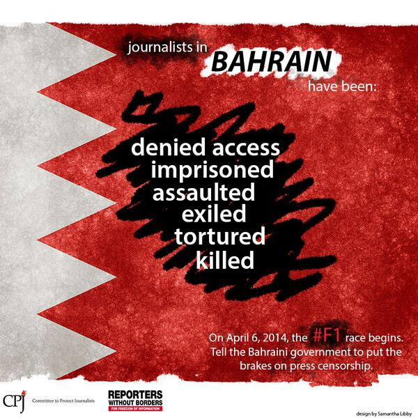 Journalism in Bahrain