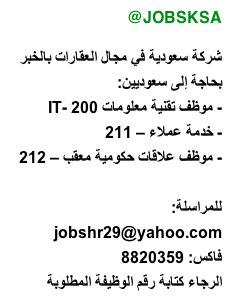 ����� ������ ��������� �������� 24-5-1435-����� BjV0zpSCMAIoKEx.png