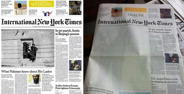 What Pakistan doesn't want you to read is what Pakistan knew about bin Laden. No Puns. NYT vs INYT (Pak). Via @nycjim http://t.co/YlgN2DEXiq