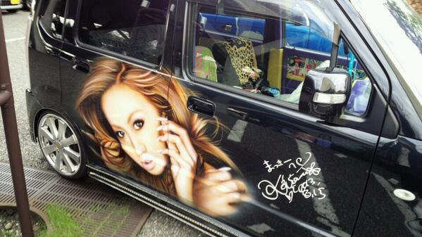 倖田組車(*´ω`*) http://t.co/ix7hkXum6x