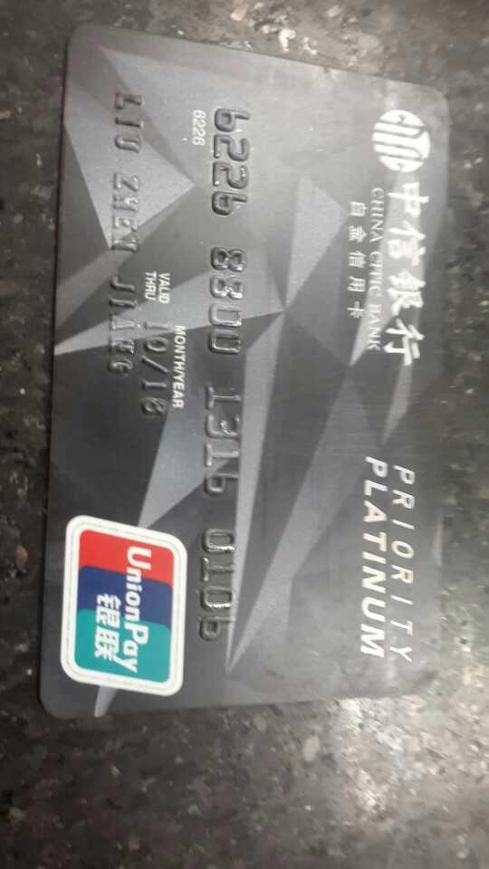 据说携程会主动通知受影响的客户,银行配合换卡而已 RT @shinecurve: 怎么CCB没有联系窝 RT @xlight: 受 携程事件影响,银行给免费挂失补卡了 http://t.co/vj7NoPy8xD
