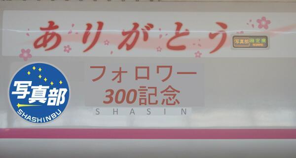 高専 moodle 一関 高専祭のお知らせ