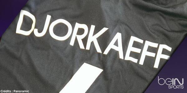 RT ce message et tentez de gagner le maillot dédicacé de Youri Djorkaeff / Follow @beinsports_FR pour jouer #LECLUB