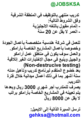 وظائف حكومه الثلاثاء 1-6-1435-وظائف حكوميه Bj_dtk2CQAAo47U.png