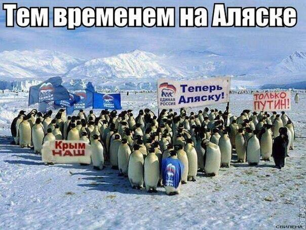 Присоединение Аляски к России