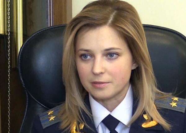 Billythekid On Twitter Crimeas New Attorney General Natalia