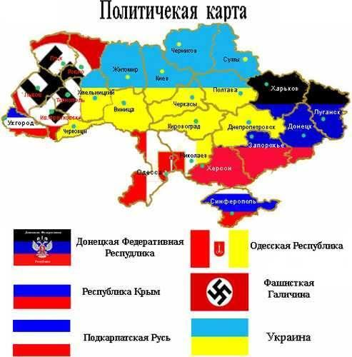 The Situation in the Ukraine. #3 BjcvO_wCMAE16zg