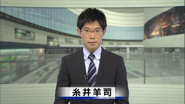 """雲丹亀卓人 auf Twitter: """"甲子園見てたら突然ニュースが始まったけど ..."""