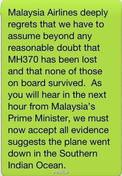 Thumbnail for Malaysia Airlines text to #Flight370 families: 'No one survived'