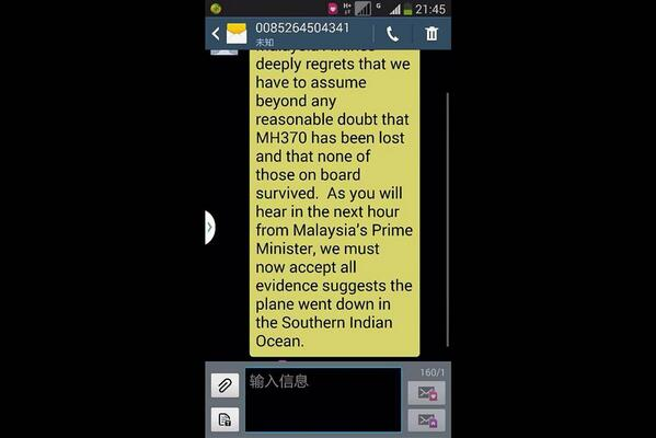 Distraught #MH370 families told by text message to assume 'beyond doubt no one survived' http://t.co/MrES4CGYdL http://t.co/A0mVwDc6gm
