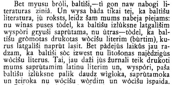 1914. gada aprīlis. Latgalieši vērtē baltiešu (mūsdienu izpratnē - latviešu) literatūru un rakstību. http://t.co/FChBlKunvi