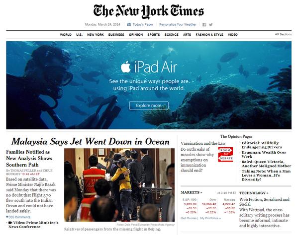 Tremendo fail publicitario del @nytimes    http://t.co/OdAfePrmOA http://t.co/9ZY8ZBFZYu