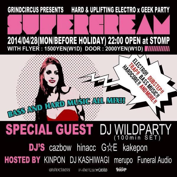 DJ WILDPARTYを呼んでイベントやります!!!  https://t.co/NUaShKZM69 http://t.co/4mu9l7wxD6