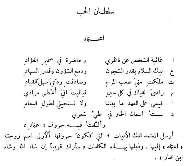 عبد الر حيـم On Twitter F9oo صنع