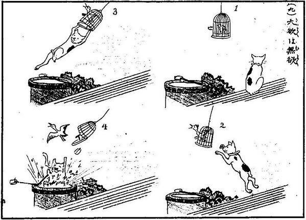 明治の教育マンガの本にあった猫の表情が良かったので貼っておきます http://t.co/DgNfxaOV6B