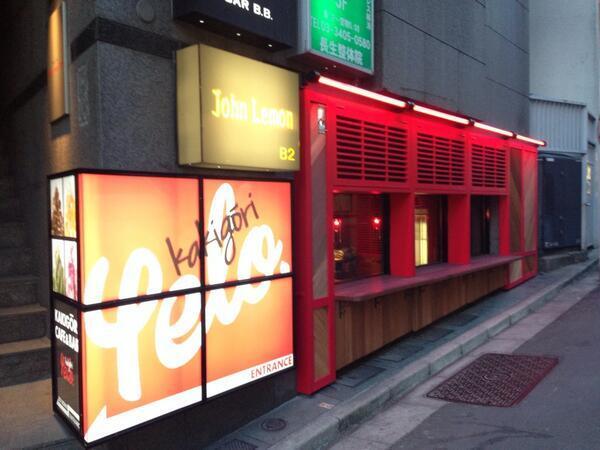 休日に行っても落ちつける♡大人な街六本木のカフェ~!