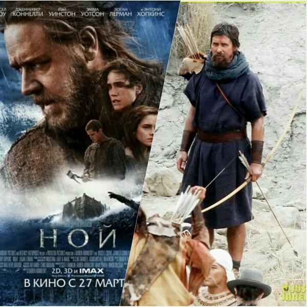 Библейские фильмы скачать