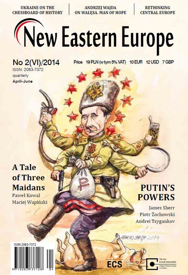 Украина потребует, чтобы Россия возместила ущерб за военное имущество в Крыму, - Минобороны - Цензор.НЕТ 2741