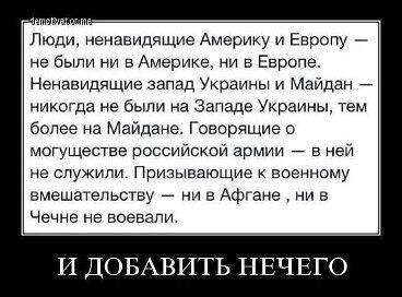 Большинство россиян поддерживают аннексию РФ территорий бывших республик СССР, - опрос - Цензор.НЕТ 2524