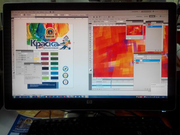 adobe photoshop cs5 ключ лицензионный