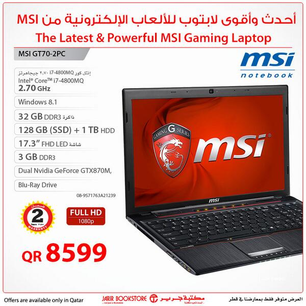 مكتبة جرير قطر On Twitter Fast Powerful Accurate Msi Gt70 Ultimate Gaming Laptop With Blazing Performance Qatar Jarir Http T Co Xax2n0g0ts