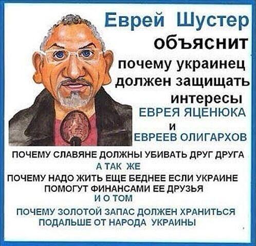 Путин озаботился созданием национальной платежной системы - аналога американских Visa и MasterСard - Цензор.НЕТ 1296