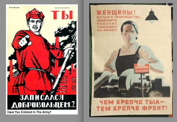 Jay Carney decorates home with Soviet propaganda