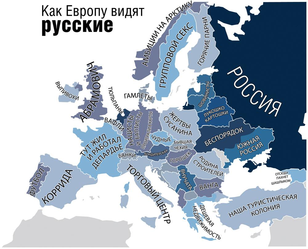 Карта мира смешная картинка, поздравление сына днем