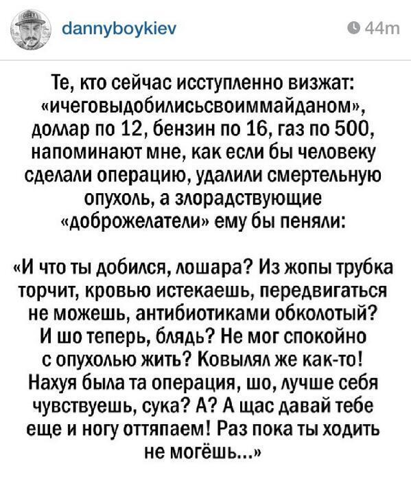 Чучело Путина облили кровью и сожгли возле посольства РФ в Киеве - Цензор.НЕТ 9774