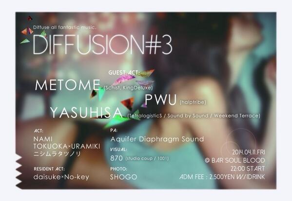 「 DIFFUSION #3 」 2014.04.11[FRI]22:00 start @BAR SOULBLOOD ゲストはMETOMEさん、PWUさん。違った空間を楽しめ今の神戸にない新しいパーティーです。是非遊びに来て下さい http://t.co/fcl1hVCclj