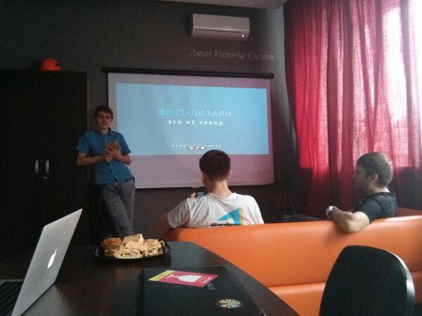 презентацию про дизайн