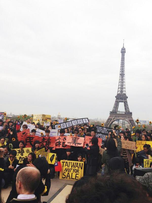 #Taiwan's student led Sunflower Revolution has spread to Paris, France. Taiwan is not for sale! #SunflowerMovement http://t.co/3IwzR5Vmbl