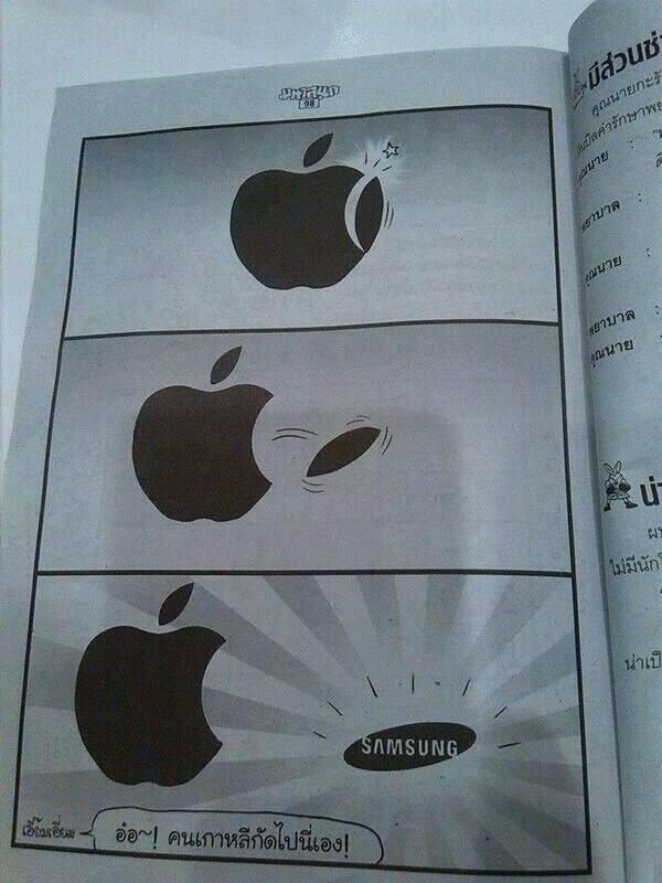How Samsung got it's logo - a visual theory via @i_sreenivas http://t.co/gIFStsKank