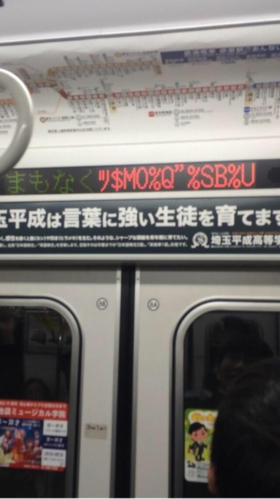 うん、次の駅で降りるのはやめておこう。 pic.twitter.com/jq5d8IspBH