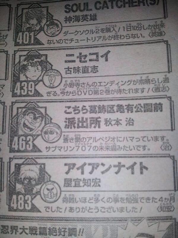 「こち亀」の秋本先生が『蒼き鋼のアルペジオ』にハマっているみたい