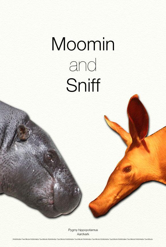 【速報】ムーミン初の実写映画化。ムーミンとスニフのお金にまつわる友情物語。主演はコビトカバ、スニフ役にツチブタが抜擢され、舞台はアフリカ。3D版ではしっぽが飛び出す。 http://t.co/wx4sQFbU1p
