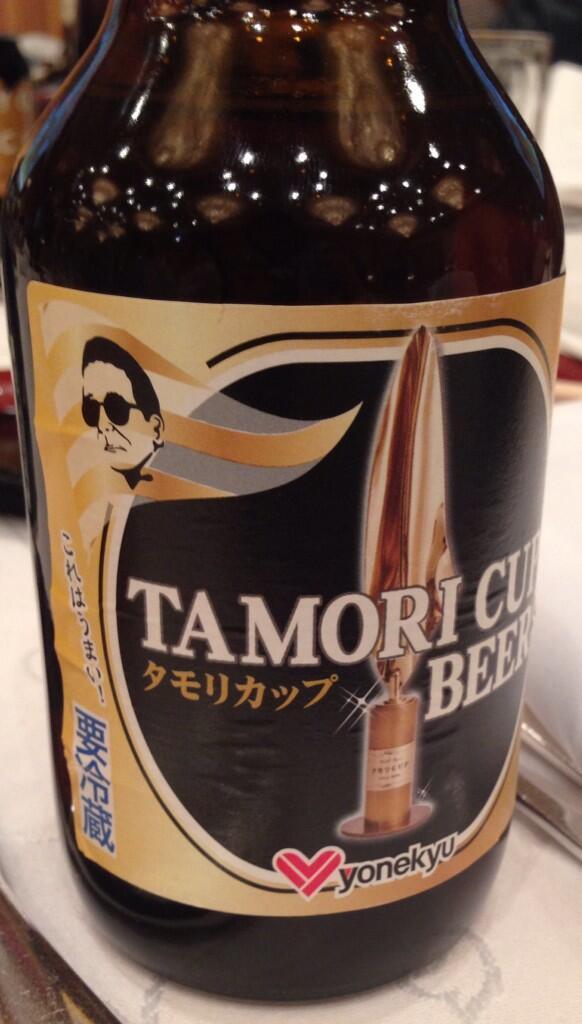 いいとも打ち上げこのビール! http://t.co/NTedVq6nwJ