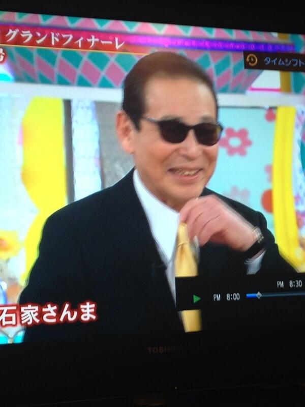 しみじみ。しみじみ。 タモリさん、ありがとう。学校さぼってみるいいともは至福でした! 私の人生、忘れられない番組です(^^) http://t.co/69TWmMY2dR